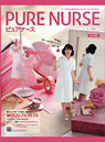 Dogeared Press - Pure Nurse Magazine