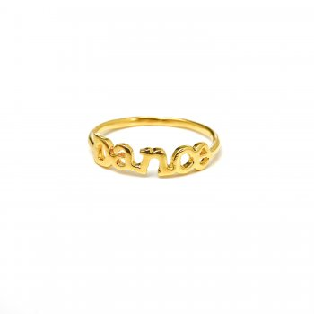 dance ring, gold dipped, size 6